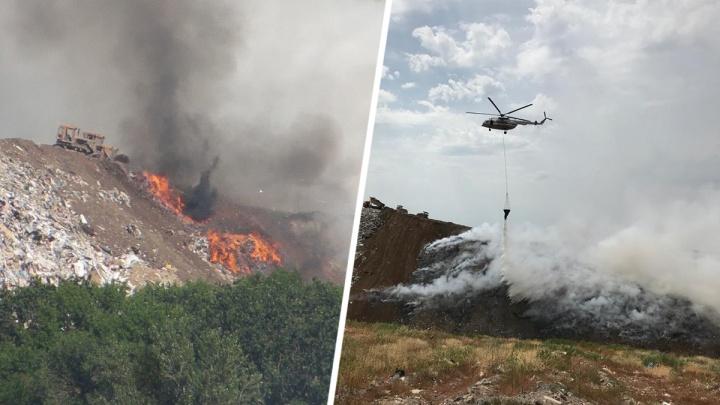МЧС направило вертолет на тушение свалки в Ростове