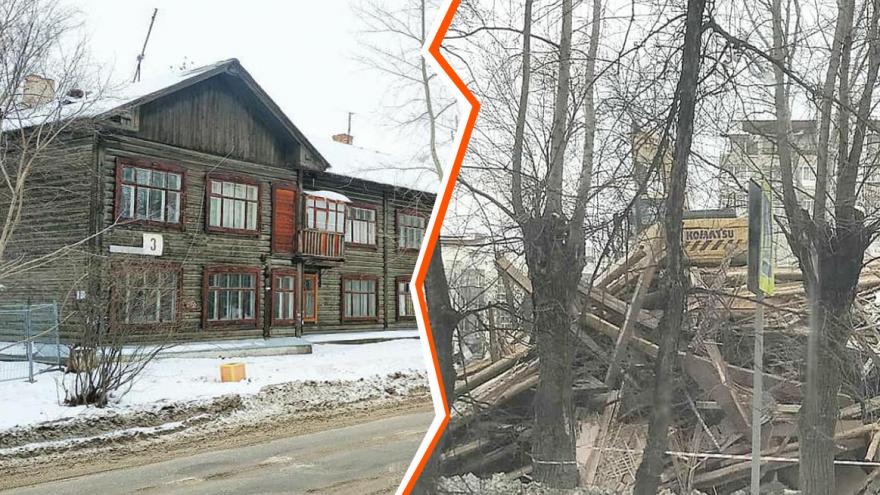 «Началось уничтожение Уралмаша»: общественник — о сносе домов на Авангардной и новых ЖК
