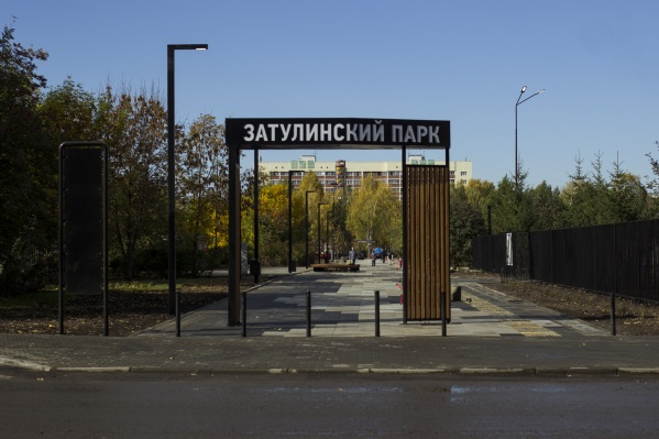 Дисперсный парк — это комплекс небольших парков, скверов, культурных и спортивных объектов, связанных между собой пешеходными дорожками, расположенными вдоль улиц и внутри жилых кварталов&nbsp;<br>