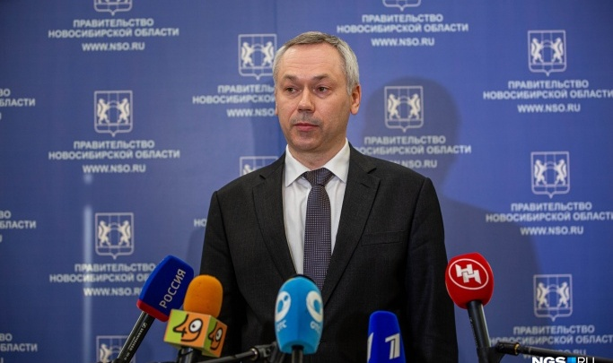 Кого оштрафуют на улицах и как отмечать Пасху: губернатор сказал, как Новосибирск будет жить с 13 апреля