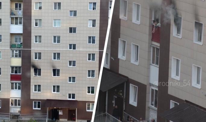 Появилось видео со спасением детей, которых сбросили с третьего этажа во время пожара в Новосибирске