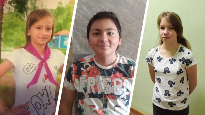 В Екатеринбурге трое детей сбежали из реабилитационного центра. Их ищет полиция
