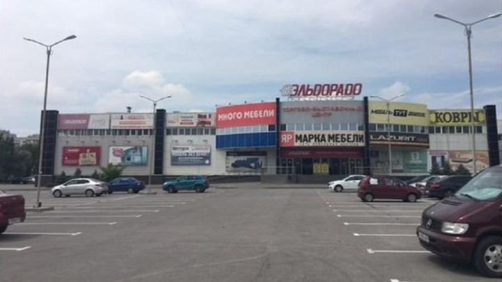 В Волгограде у Дворца спорта продают торгово-выставочный центр за 270 миллионов рублей