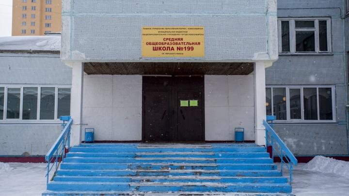 Переполнились: пять новосибирских школ перестали принимать детей в первый класс