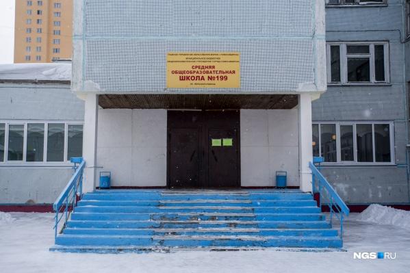 Школа №199 одной из первых перестала принимать заявления от первоклашек. Сюда пойдут учиться 184 ребёнка — это больше, чем было запланировано
