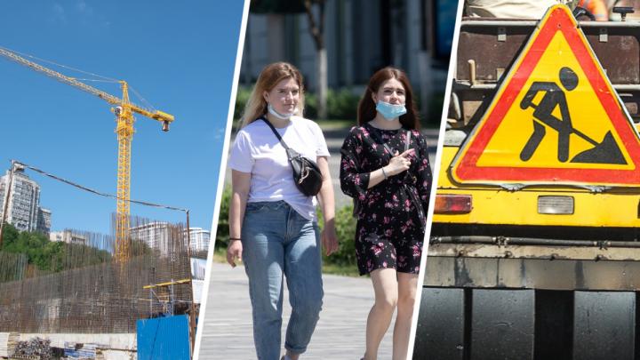 Штрафы за прогулки без маски, высотка у Дона и пробки на М-4: что случилось в Ростове — итоги недели