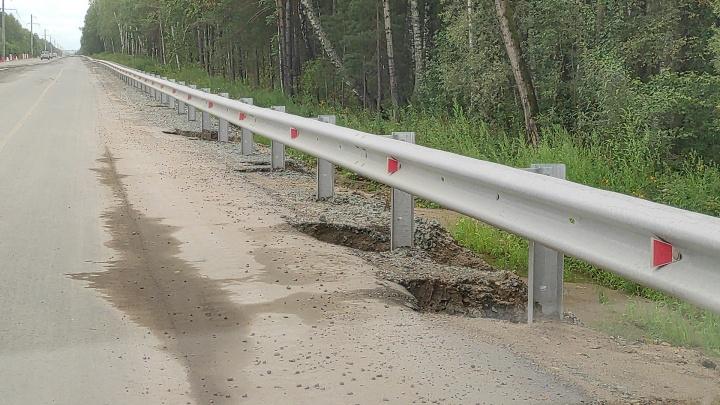 На Краснояровском шоссе обвалился асфальт — его положили месяц назад