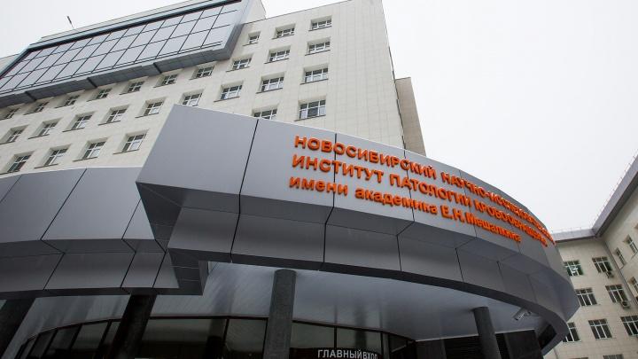 В клинике Мешалкина приостановили плановые операции для иногородних пациентов