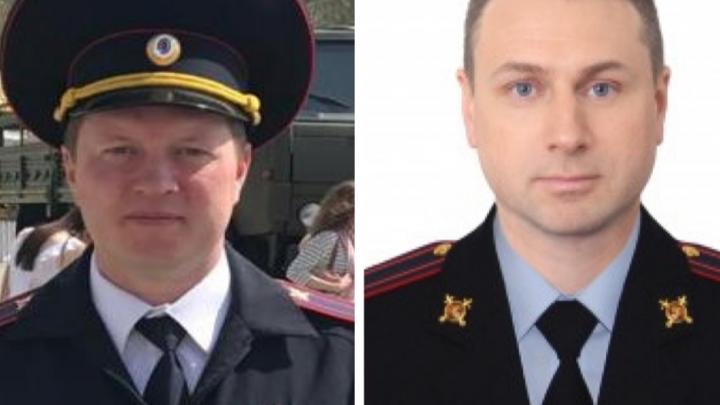 В отделах полиции № 7 и 14 Екатеринбурга сменились руководители