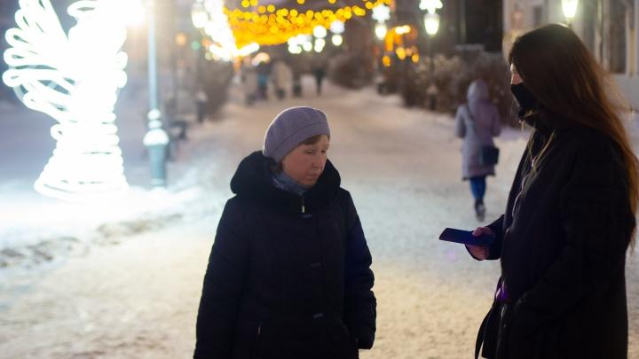 Про цены, больных детей и «аварийки»: что архангелогородцы спросили бы на пресс-конференции Путина