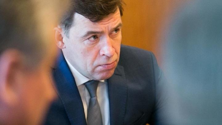 Куйвашев рассказал, нужно ли получать разрешение для поездки на дачу в майские праздники