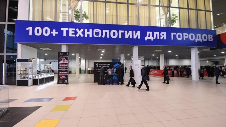 Рассматриваем макеты Универсиады и здания филармонии: что покажут на главной строительной выставке Урала