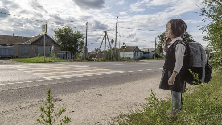 Плата за проезд — светоотражатель: школьников Волжского будут бесплатно возить в автобусах и трамваях