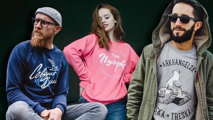 Маленький, но гордый бизнес: как четверо друзей сделали из любви к Архангельску бренд «Доска Треска»