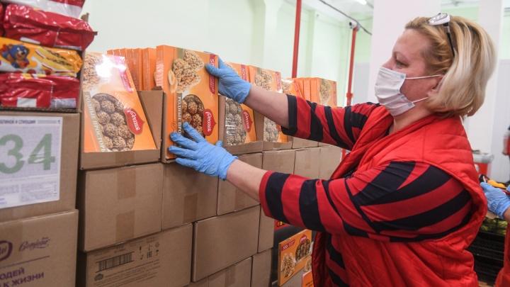«Торговые сети оттопчутся на других товарах»: уральские экономисты — о решении Путина снизить цены