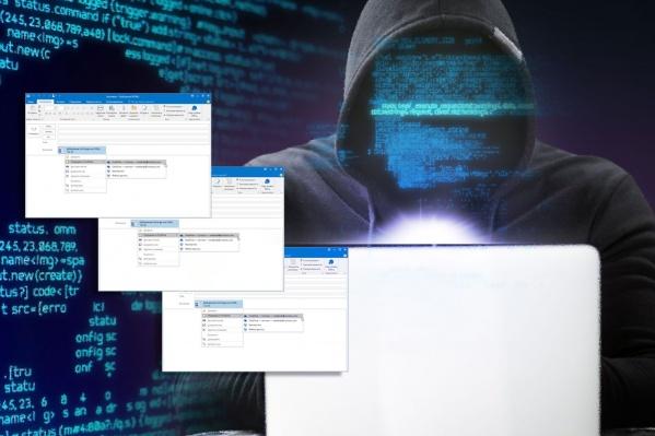Прочитайте, как мошенники могут взломать ваш компьютер и украсть любые персональные данные