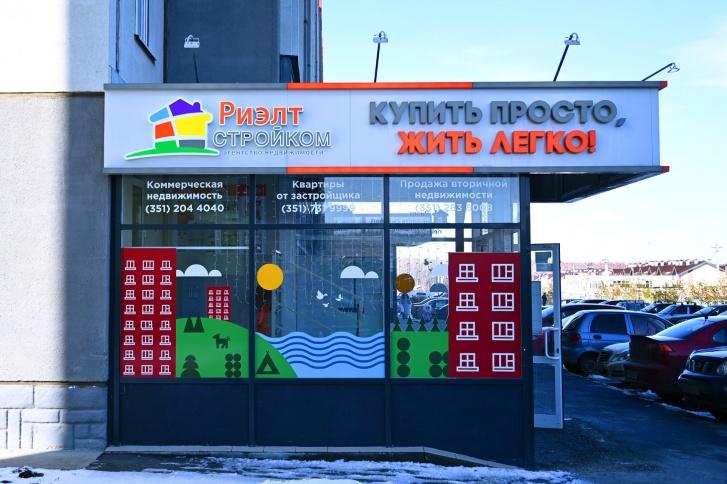 Квартиру в «Вишнёвой горке» можно выбрать сейчас, а затем подать заявку на ипотеку по новым условиям