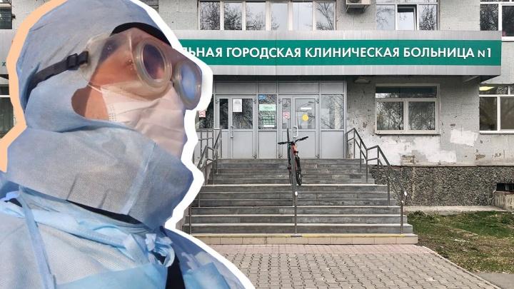 Сотрудник ГКБ № 1: «То, что выявили у нас в больнице, — это реальная картина по COVID-19 в обществе»