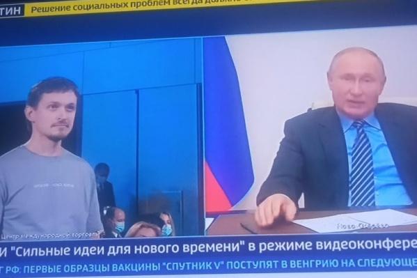 Ян Кожан рассказал Путину о проекте «Лето на заводе»