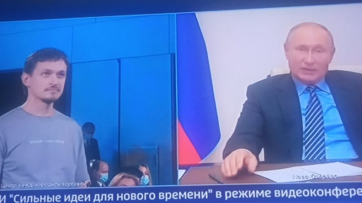 Путин поддержал идею уральского предпринимателя оживить старинные заводы