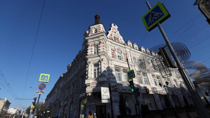 Тут был «Океан», там — «Красная шапочка»: тест о советских магазинах и кафе Ростова