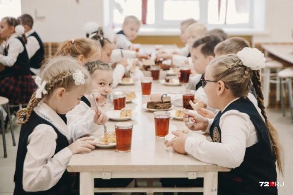 В Курганской области открыта горячая линия по вопросам качества школьного питания