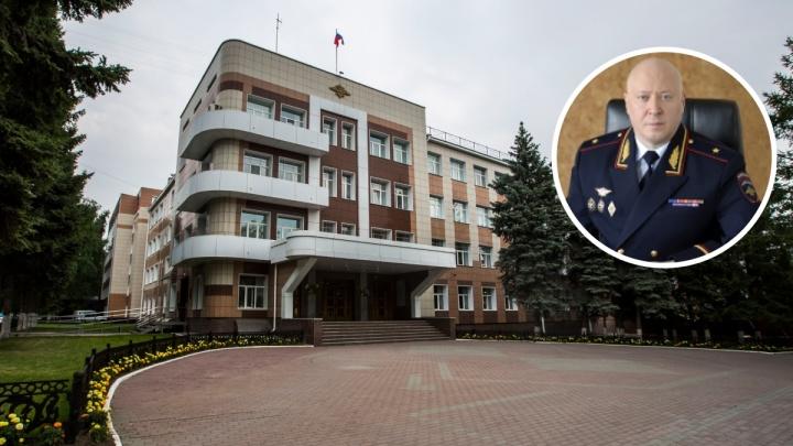 В Новосибирской области назначили нового главу МВД — рассказываем, что о нём известно