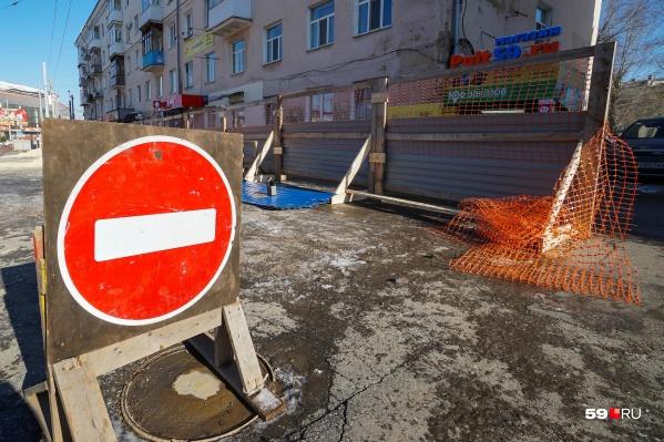 Движение на Крупской перекрывают на разных участках постепенно