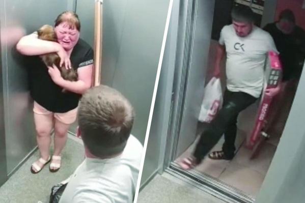 Женщина пыталась защитить собаку