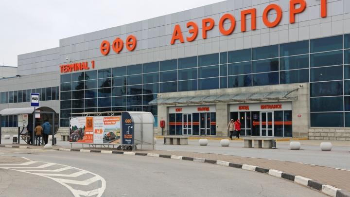 В аэропорту Уфы изменится схема движения транспорта