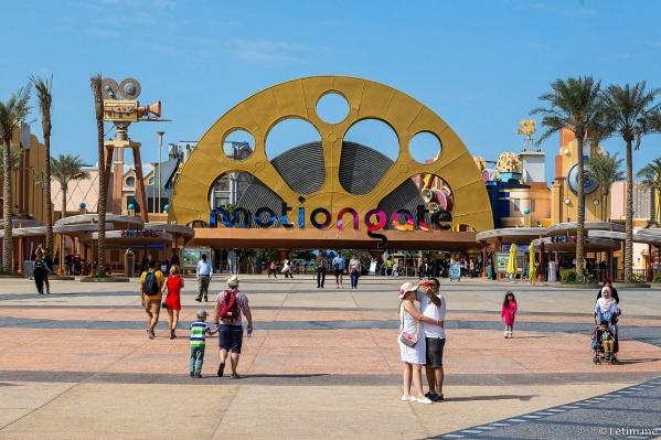 Парк развлечений Motiongate Dubai