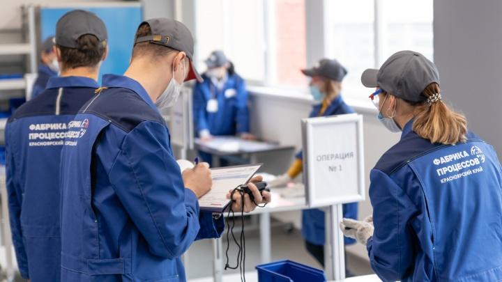 Красноярская «Фабрика процессов» обучила более 140 человек