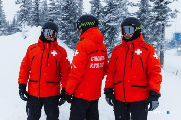 Спасатели Таштагольского поискового аварийно-спасательного отряда