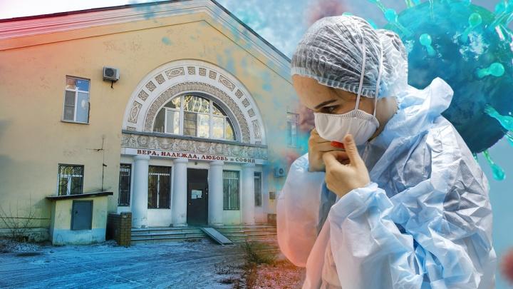 «Еще ни разу не видела пустующей реанимации»: как зараженные волгоградки рожают в эпоху коронавируса