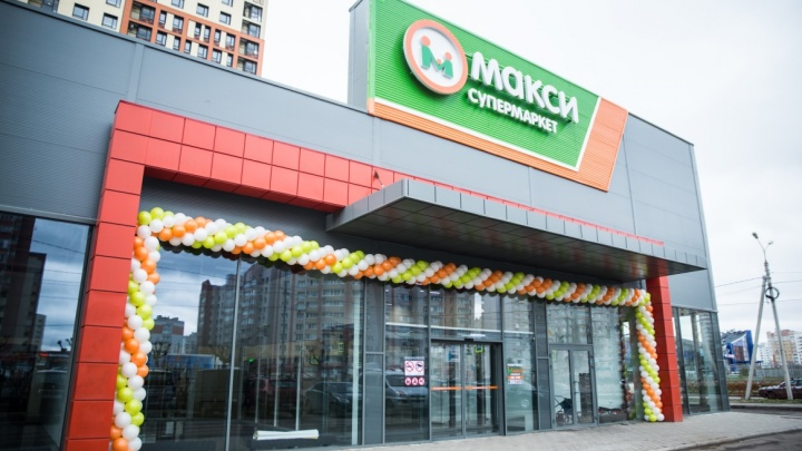 В Ярославле открылся первый «Макси»: новый продуктовый супермаркет начал работу на проспекте Фрунзе
