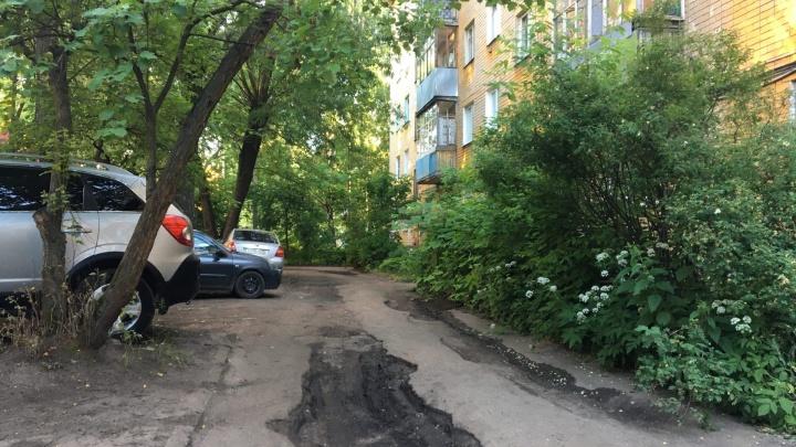 Не спешите делать за свой счёт: мэрия Ярославля сама отремонтирует дворы. Адреса