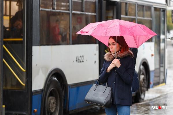Горожанам советуют взять зонтики