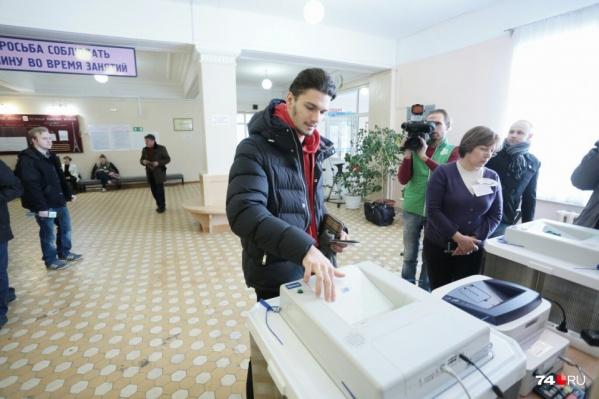 Растягивать голосование на несколько дней стало новой реальностью, на этот раз оно продлится три дня