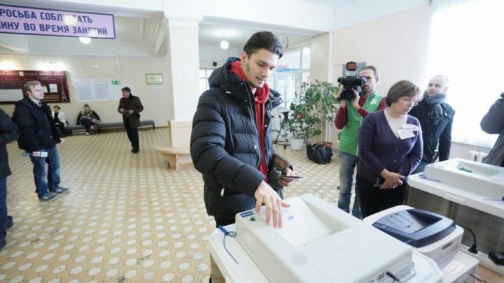 В Челябинской области началось трёхдневное голосование: как, где и кого будем выбирать