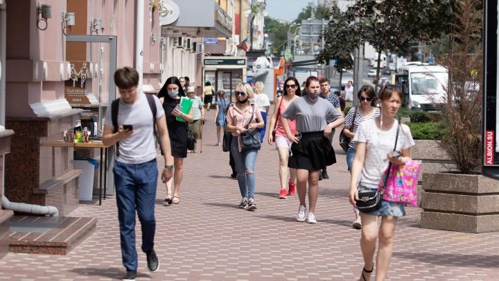 Василий Голубев смягчил коронавирусные ограничения в Ростовской области. Что теперь можно?