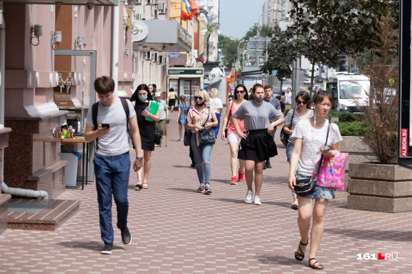 Ростовчане начнут «новую старую жизнь» в ближайший понедельник