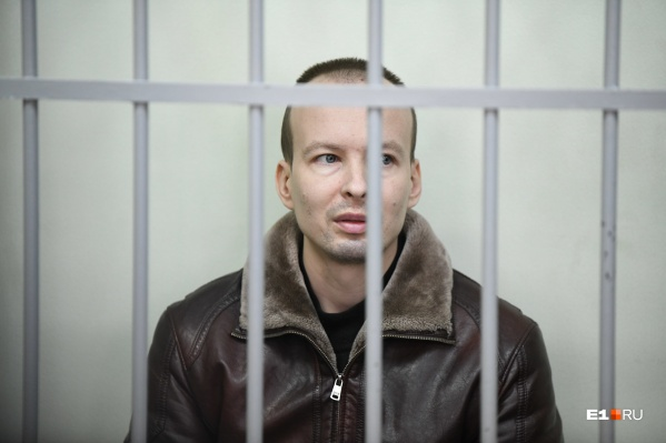 Алексей Александров находится в СИЗО
