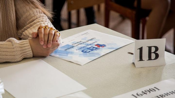 В Архангельске организовали 11 пунктов для проведения ЕГЭ
