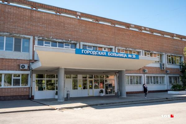 Девочка в 20-й больнице родилась доношенной