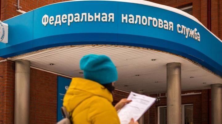 Новосибирцев попросили заплатить почти 4 млрд рублей налогов за машины и квартиры