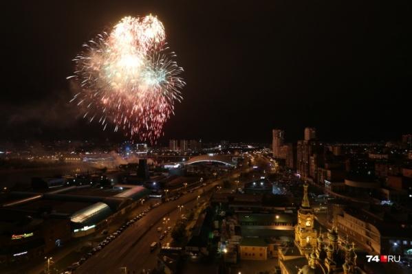 С присвоением нового звания в Челябинске будут запускать салюты не только в День Победы и день рождения города, но и 1 Мая