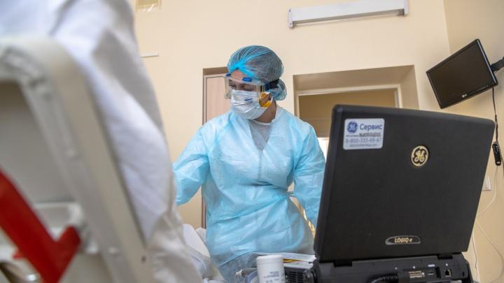 Самарские медики начали тестировать новую систему оценки поражения легких при COVID