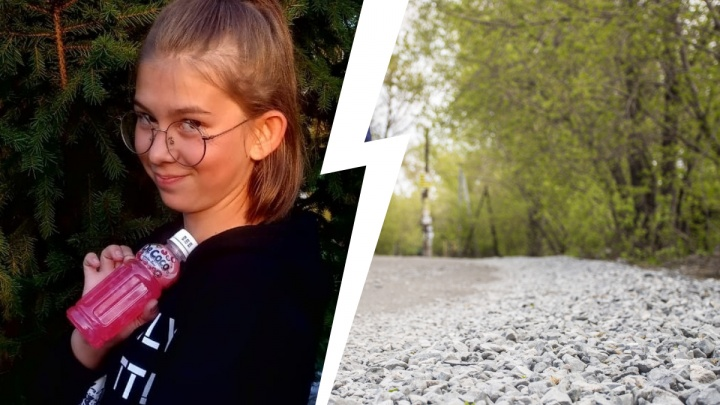 В Новосибирске после прогулки с подругой пропала 12-летняя девочка
