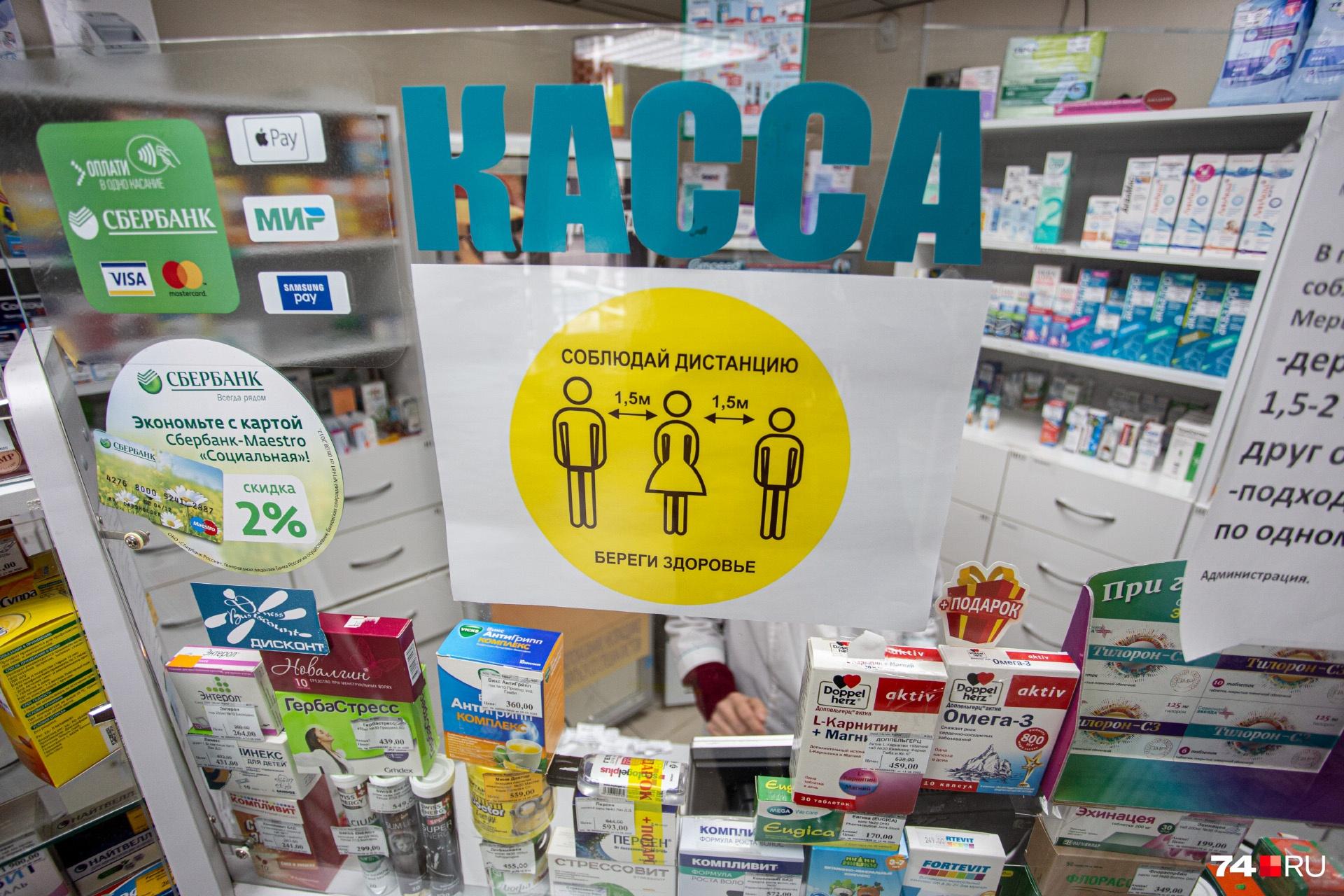 В некоторых аптеках о новом лекарстве даже не слышали
