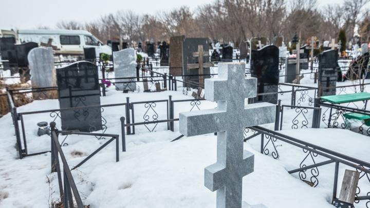 В Самаре увеличили тариф на бесплатные похороны
